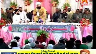 Uchian-Uchian-Shana- Owais Raza Qadri Mehfil at Hasan Abdaal 1 April 2011.mp3