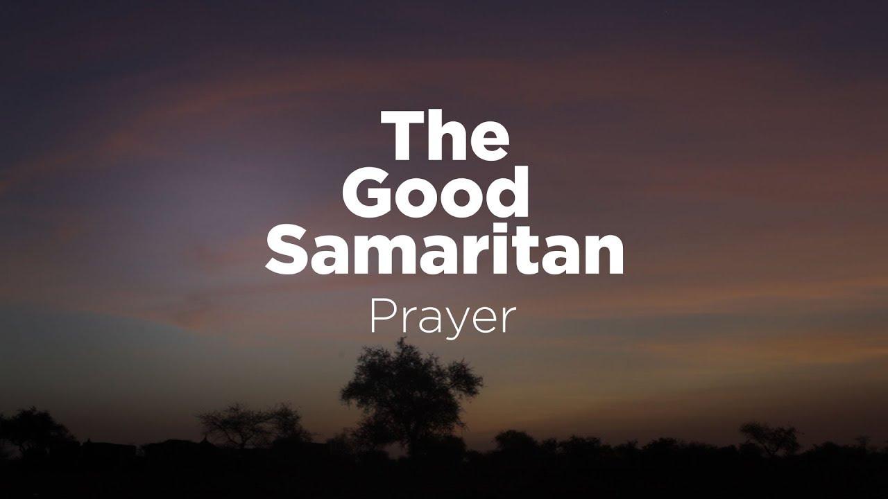 Prayer | to go forth