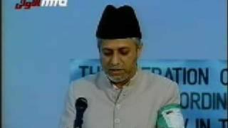 Noble character of Hazrat Mirza Ghulam Ahmad (Urdu 2/3)