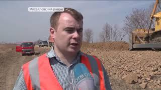 Дорогу между селами Михайловка и Первомайское капитально ремонтируют