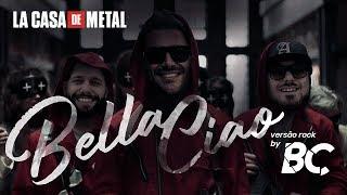 La Casa de Papel - Bella Ciao (METAL cover by BC)