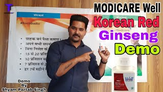 MODICARE Well - Korean Red Ginseng Live demo || By Shyam Pratap Singh