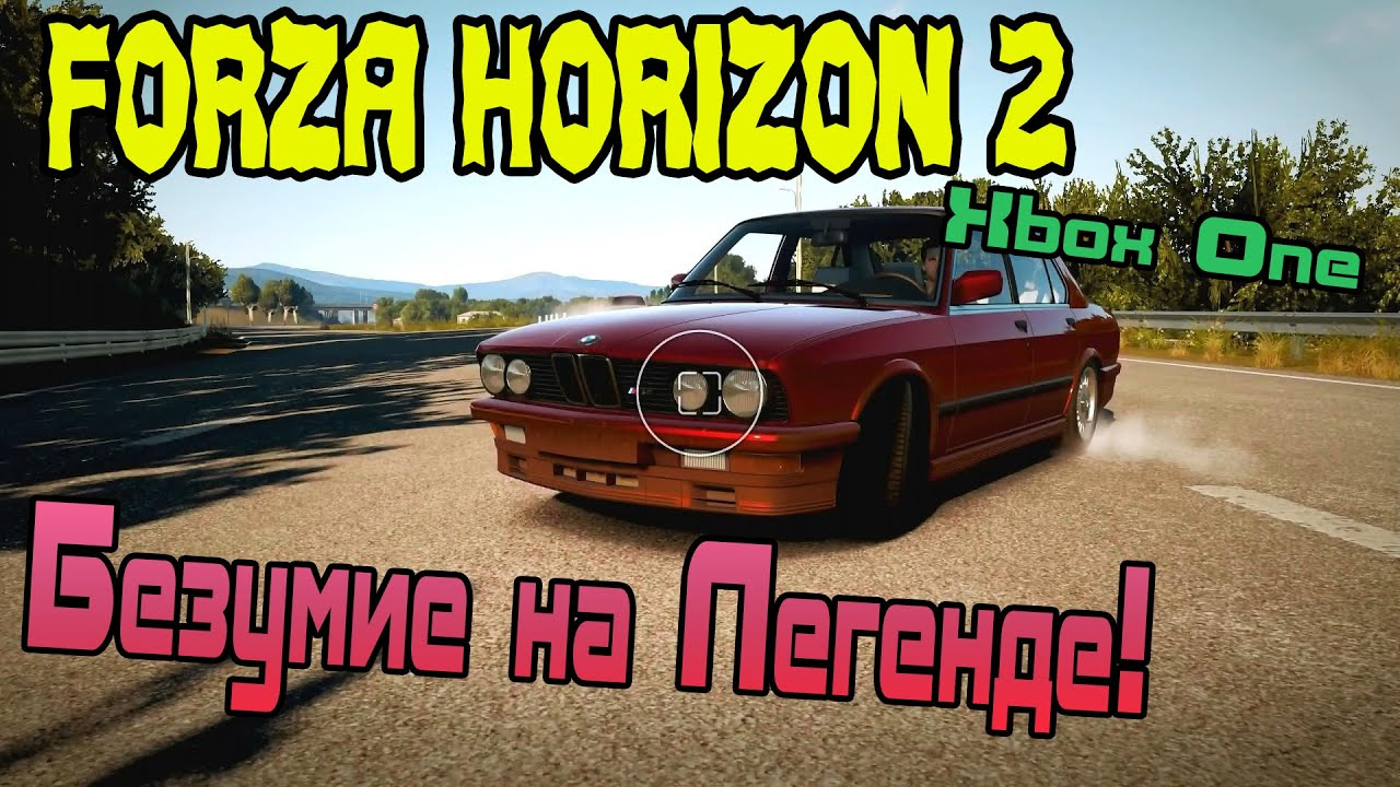 forza horizon 2 xbox one youtube. Black Bedroom Furniture Sets. Home Design Ideas