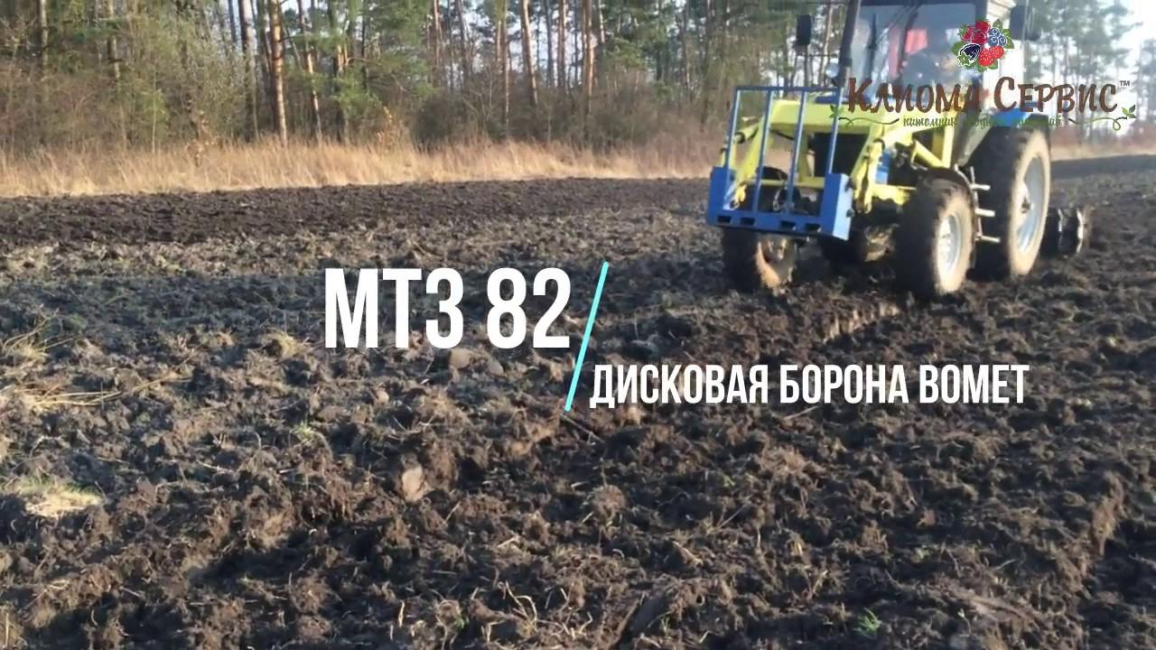 ЦЕНЫ на трактор МТЗ в России и Украине - YouTube