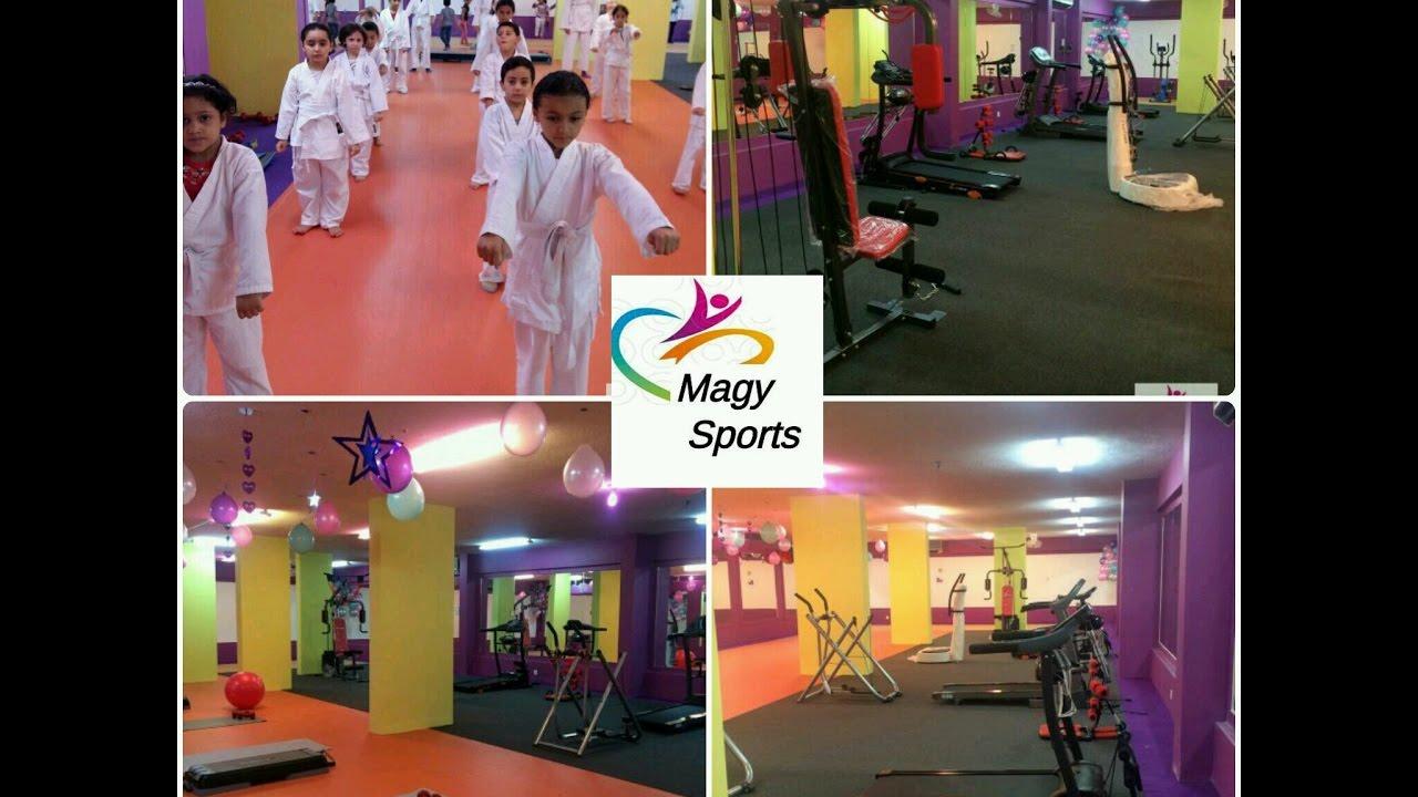 نادي ماجي الرياضي للنساء والأطفال بمكة Youtube