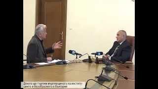 Бойко Борисов: Не съм прост, аз съм доктор на науките