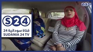 داليا الياس وسارة كشان - عليك واحد - الحلقة الخامسة   رمضان 2017