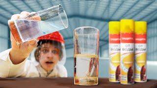 Что, если в стакан водоотталкивающей жидкости вылить воду?