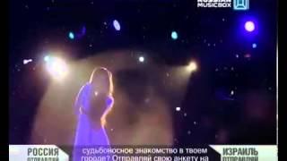 "NYUSHA/НЮША - ""Воспоминание"" (""Новый год на Russian Musicbox"")"