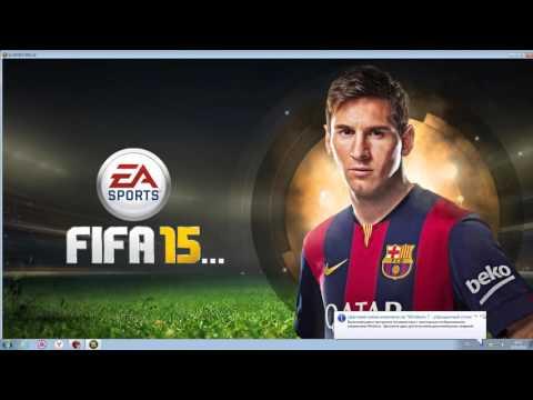 Как скачать и установить рабочую FIFA 15 на компьютер