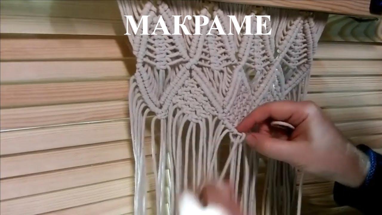 Как связать MACRAME /мастер класс вязание / своими руками /Панно Салфетка / бриды