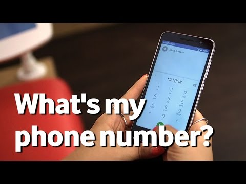 What's my mobile number? - YouTube