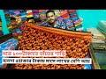 Cheapest Tant saree Wholesaler Market in Shantipur | Handloom,Jamdani,Tant , Cotton Saree,Saree |