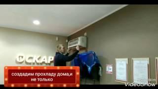 видео Сплит системы кондиционеры Venterra цена