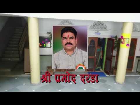 S S  Jain Subodh Shiksha Samiti, Jaipur Vikas Yatra 99 Years