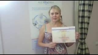 Отзыв 2 дневное ИНТЕНСИВНОЕ Обучение шугарингу. Профессиональные курсы шугаринга Лии Рустемовой. СПБ