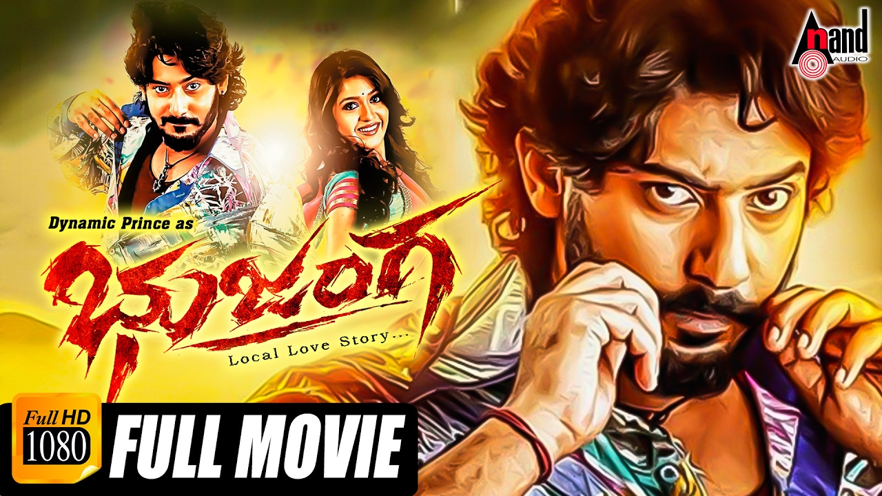 New pic download free tamil movies songs hd 2019
