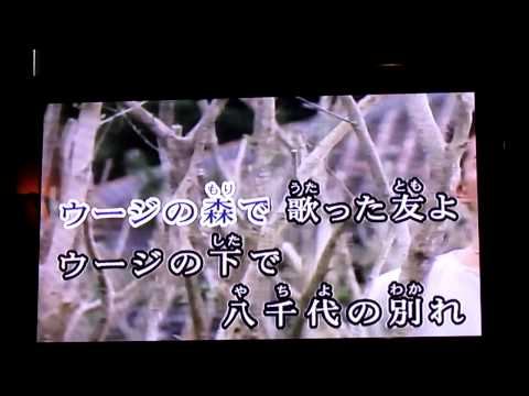 SHIMA UTA - THE BOOM 島歌