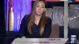 حلقة برنامج صبايا الخير حادثه ابشع جريمة اغتصاب وقتل الطفله زينه ببورسعيد كاملة