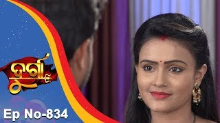 Durga Ep 834  11th August 2017