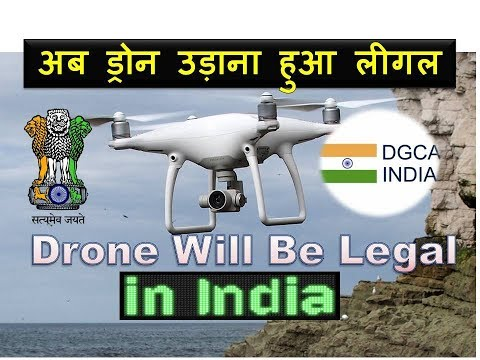 Good News Drone Will Be Legal in India, New Rules to Fly Drone