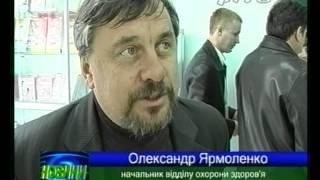 Жмеринка Жеребнюк