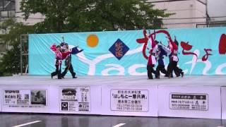 和歌山県和歌山市で活動しているよさこいチーム夢彩の初演舞。 あいにく...