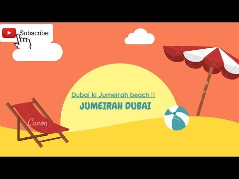 Jumeirah Dubai || Jumeirah beach Lake 1 || Jumeirah beach Lake 2 || Dubai tour 2020 || Dubai Expo