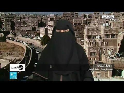 المرأة اليمنية في ظل الحرب.. نساء في مهن غير تقليدية و-ذكورية-  - 17:55-2019 / 4 / 19