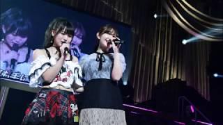AKB48の岡部麟が1月17日に東京・TOKYO DOME CITY HALLでソロコンサート「岡部麟ソロコンサート ~もしも~し!りんりん推しでしょ!?~」を開催した。...