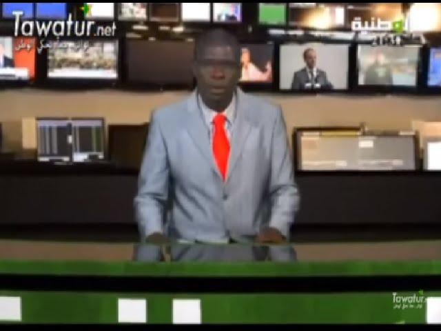 JTF du 17-04-2016 - BABACAR NAM - El-Wataniya
