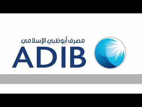 adib-personal-loans-uae