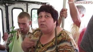 Троллейбусы в Лисичанске есть?