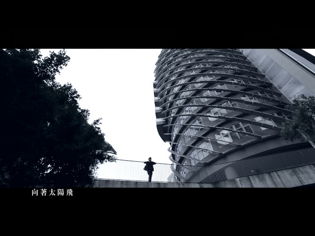 太陽之子謝嘉全2017首張EP【Believing】- 飛