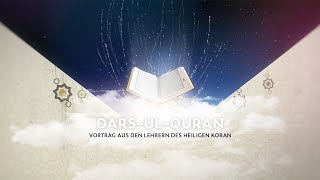 Der Heilige Quran   Ramadan Tag 26