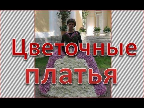 Платья РОССИЙСКИЙ ЛЕН фабрика Ришелье одежда из льна в