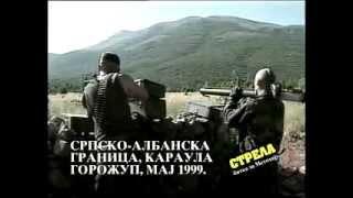 Kosovo-Operacija Strela-1.deo