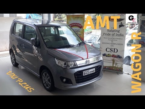 2018 Maruti Suzuki Wagon R VXI Plus AMT  | detailed review | price | features | specifications !!!