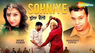 Sohniye Dulla Vailly Manjeet Uppal Hemy Naroo Free MP3 Song Download 320 Kbps