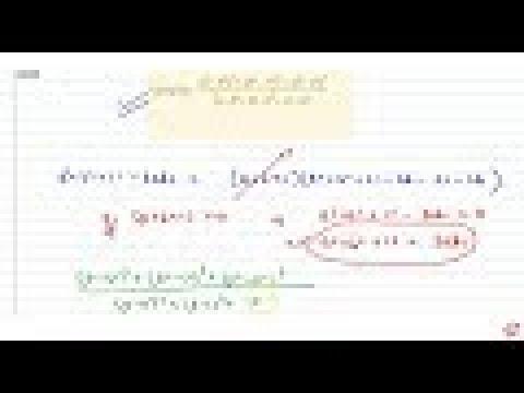 Simplify: `((a^2-b^2)^3+(b^2-c^2)^3+(c^2-a^2)^3)/((a-b^3+(b-c)^3+(c-a)^3)`