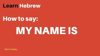 Common Hebrew Language Names