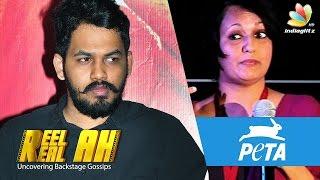 Interview : Hiphop Tamizha Adhi vs PETA on Jallikattu | Reelah Realah