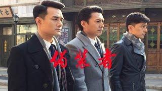 https://www.youtube.com/user/dongnantv 关注中国东南卫视官方频道,更...