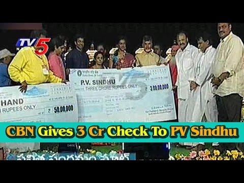 Chandrababu Felicitates PV Sindhu At Krishna Pushkaralu Closing Ceremony   Telugu News   TV5 News