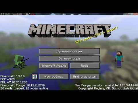 minecraft не ставится крупный интерфейс