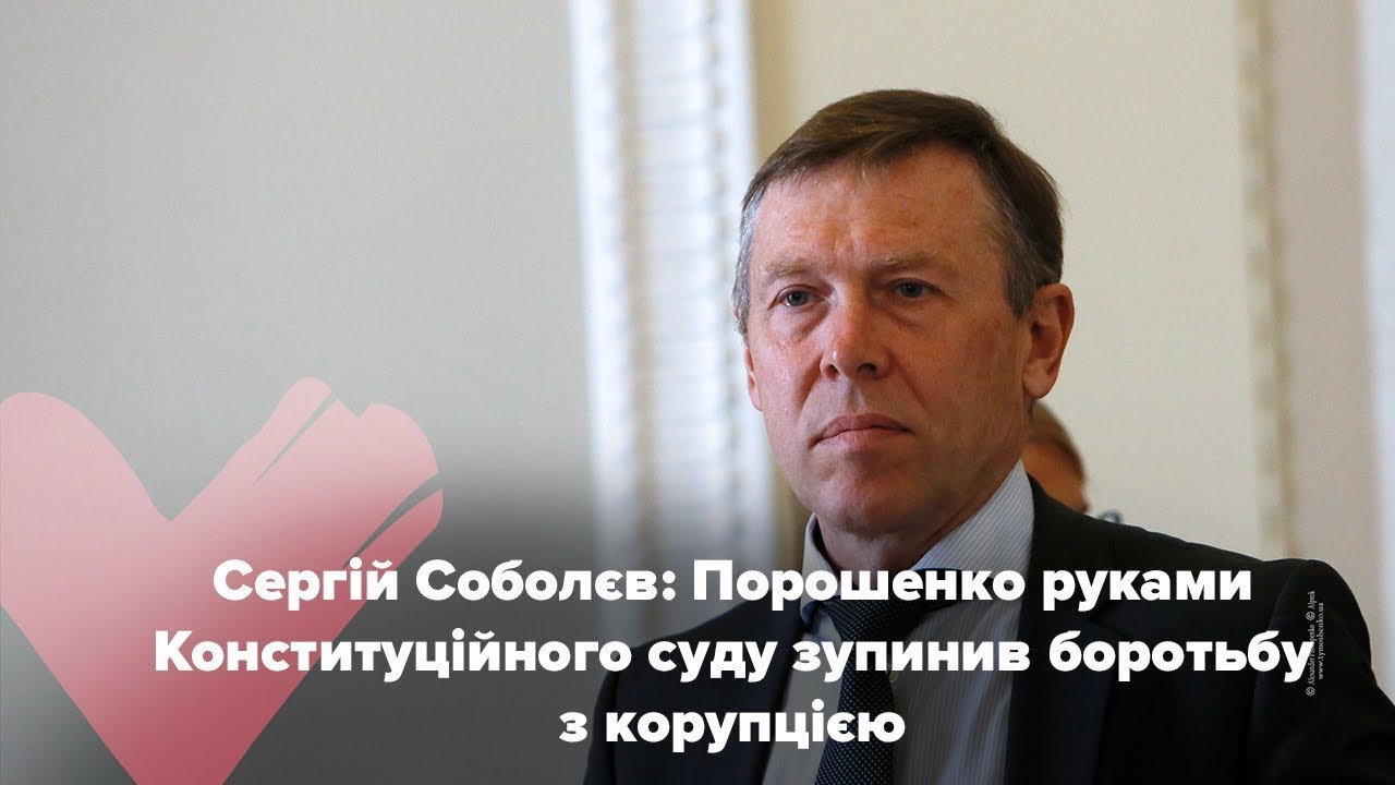Зеленський вніс у Раду законопроєкт, який зосередить роботу ВАКС лише на топкорупції - Цензор.НЕТ 312