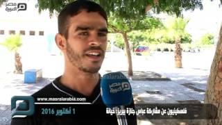 بالفيديو| فلسطينيون عن مشاركة عباس جنازة بيريز: خيانة