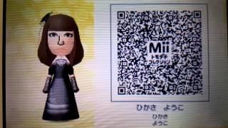 進撃の巨人のEPのテーマソングを手掛ける日笠 陽子さんのMiiを作ってみ...