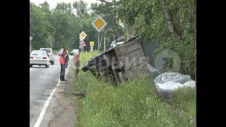 Машина дальнобойщика перевернулась по дороге в Хабаровск. Mestoprotv