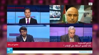 الأراضي الفلسطينية.. لماذا تعتدي السلطة على الإعلام؟
